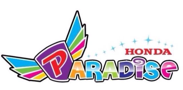 honda paradise chiang mai